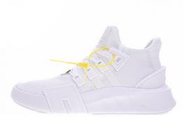 Adidas Equipment Running Support Blancas